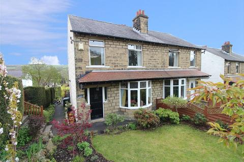 3 bedroom semi-detached house for sale - Hospital Road, Riddlesden, Keighley, BD20