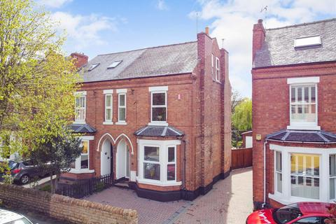 4 bedroom semi-detached house for sale - Chaworth Road, West Bridgford, Nottingham