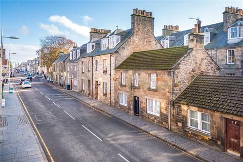2 bedroom terraced house for sale - Albany Place, St. Andrews, Fife, KY16