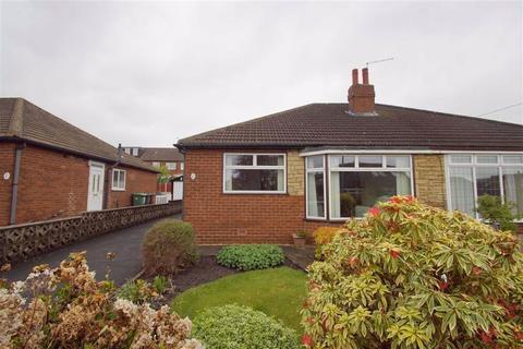 2 bedroom semi-detached house for sale - Field End Gardens, Leeds