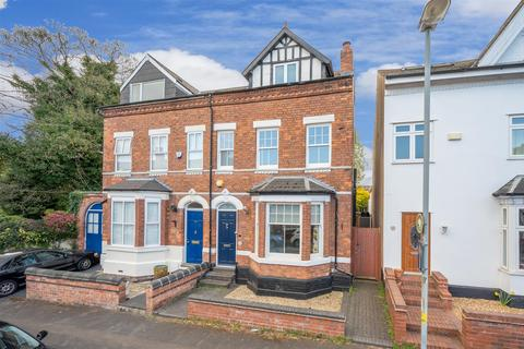 4 bedroom semi-detached house for sale - Clarence Road, Harborne, Birmingham