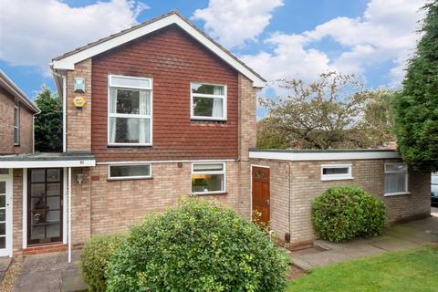 3 bedroom detached house for sale - Hagley Road West, Harborne, Birmingham