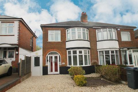 3 bedroom semi-detached house for sale - Ridgacre Road, Quinton, Birmingham