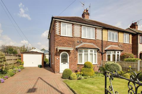 3 bedroom semi-detached house for sale - Redhill Road, Arnold, Nottinghamshire, NG5 8HA