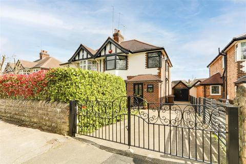 3 bedroom semi-detached house for sale - Whernside Road, Woodthorpe, Nottinghamshire, NG5 4LB