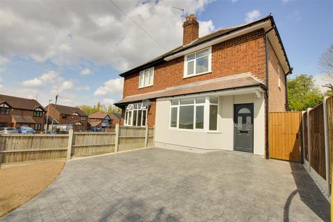 2 bedroom semi-detached house for sale - Lilleker Rise, Arnold, Nottinghamshire, NG5 8HS