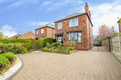 3 bedroom detached house for sale - Ilkeston Road, Stapleford, Nottingham