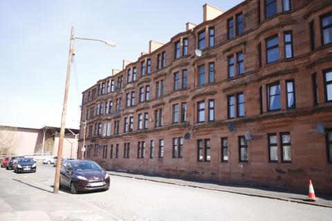 2 bedroom flat for sale - 2/1, 55, Hathaway Lane, Maryhill, Glasgow, G20 8NG