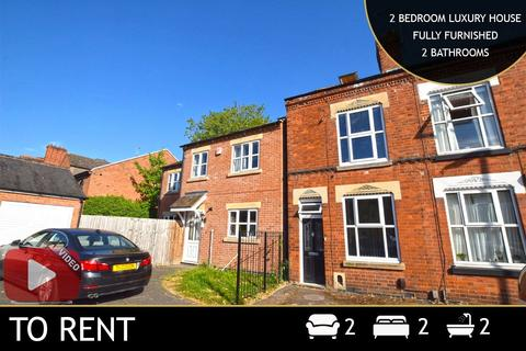 2 bedroom end of terrace house to rent - Howard Road, Leicester, LE2