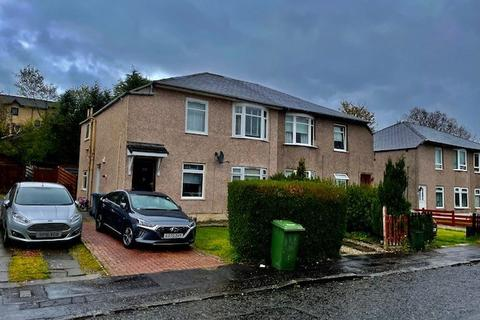 3 bedroom terraced house to rent - Kingsbridge Drive, Glasgow, G73