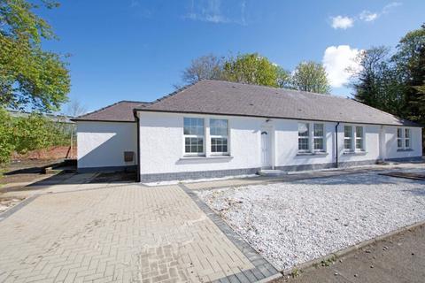 3 bedroom semi-detached bungalow for sale - 1 Allanwood Cottage, Auchincruive Estate, Ayr, KA6 5HN