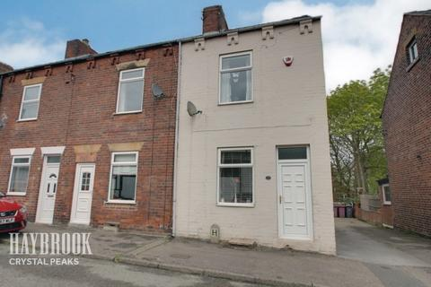 3 bedroom end of terrace house for sale - Peveril Road, Sheffield