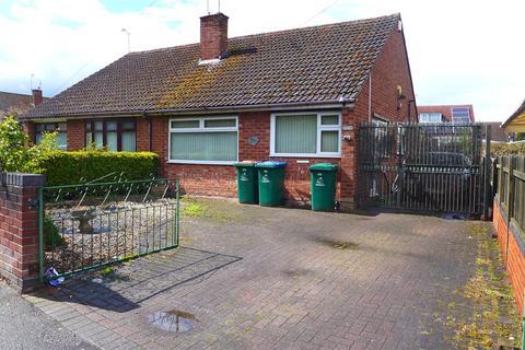2 bedroom bungalow for sale - Blackberry Lane, Wyken, Coventry, West Midlands, CV2