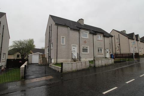 4 bedroom semi-detached house to rent - Laighstonehall Road, Hamilton  ML3