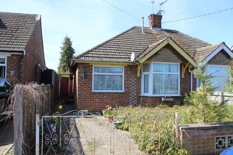 2 bedroom semi-detached bungalow for sale - Northampton Lane South, Moulton, Northampton NN3 7RJ