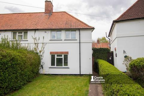 3 bedroom semi-detached house to rent - Romilay Close, BEESTON, NG9 2ST