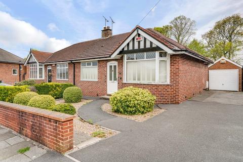 2 bedroom semi-detached bungalow for sale - Barrowby Road, Broom