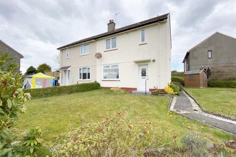 3 bedroom semi-detached house for sale - 11  Quarryknowe Street, Clydebank, G81 5HE