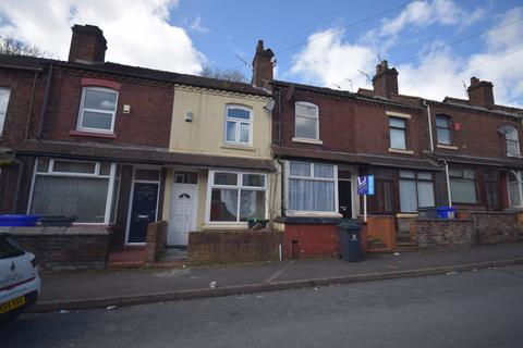 2 bedroom terraced house to rent - King William Street Tunstall