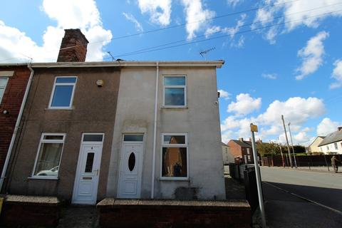 3 bedroom end of terrace house to rent - New Street, Huthwaite