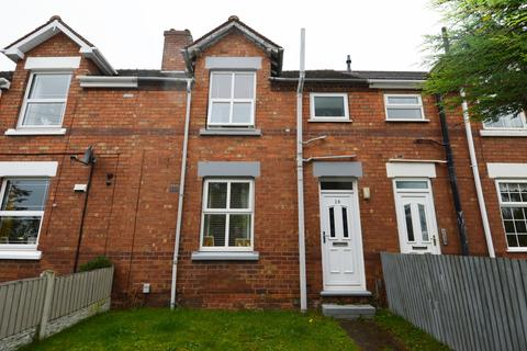 3 bedroom terraced house for sale - Park View Terrace, Rugeley