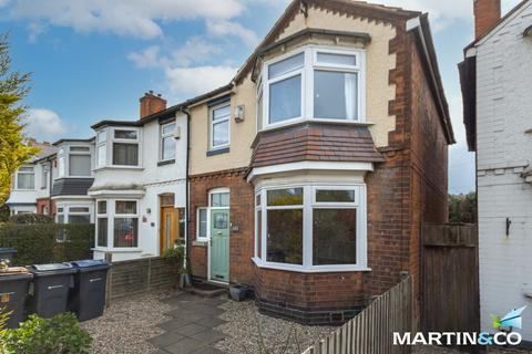 3 bedroom end of terrace house for sale - Court Oak Road, Harborne, B32