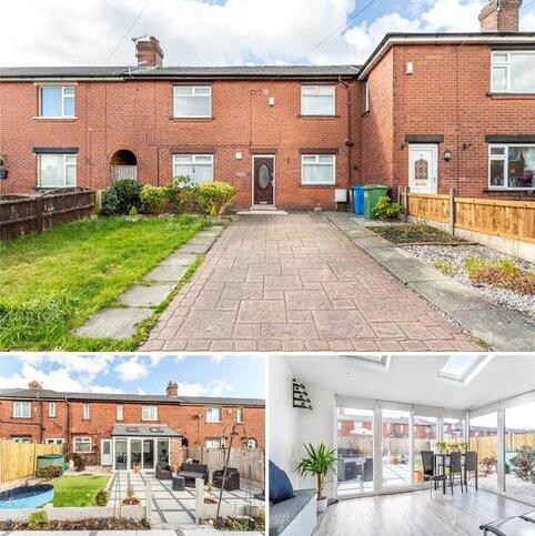 2 bedroom terraced house for sale - Longley Street, Shaw, Lancashire, OL2
