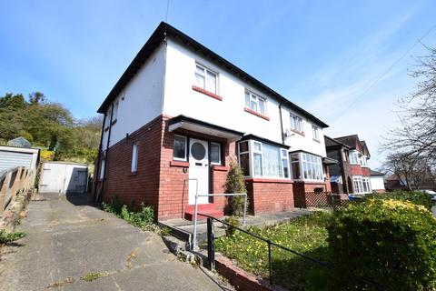 3 bedroom semi-detached house for sale - Whin Bank, Scarborough
