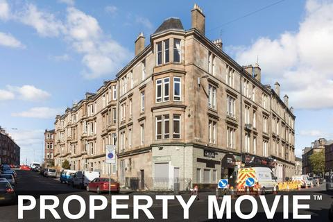 2 bedroom apartment for sale - 3/2, 1094 Cathcart Road, Mount Florida, Glasgow, G42 9XW