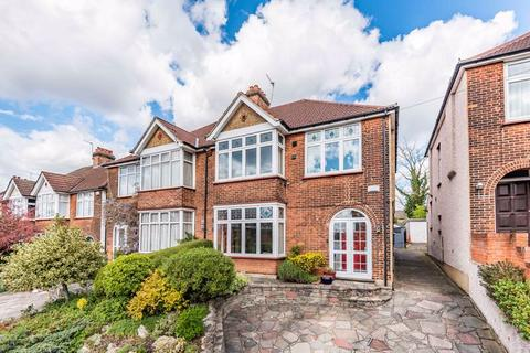 4 bedroom semi-detached house for sale - Archery Road, Eltham