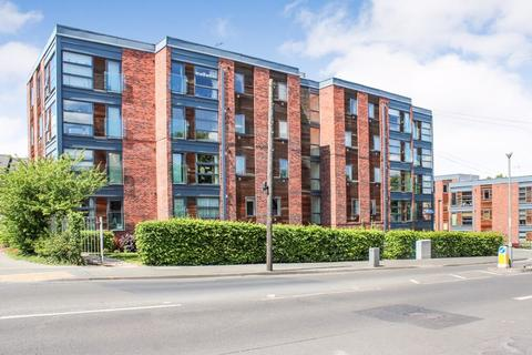 2 bedroom apartment for sale - Binding Close, Carrington, Nottingham