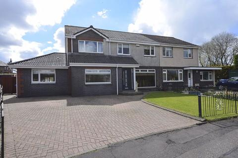 5 bedroom semi-detached house for sale - Rowan Drive, Banknock