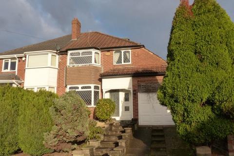 3 bedroom semi-detached house for sale - Lilac Avenue, Great Barr, Birmingham B44 8LX