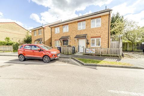 4 bedroom semi-detached house for sale - Owen Close, Croydon, CR0