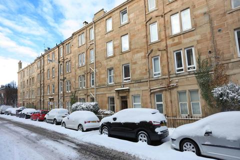 1 bedroom flat to rent - Watson Crescent, Edinburgh,