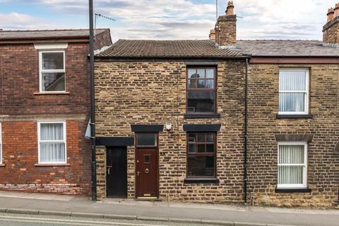 2 bedroom terraced house for sale - School Lane, Upholland, WN8 0LW