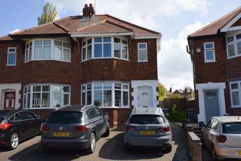 3 bedroom semi-detached house for sale - Stanley Road, Hinckley