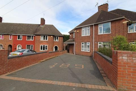 3 bedroom semi-detached house for sale - Gooding Avenue, Leicester