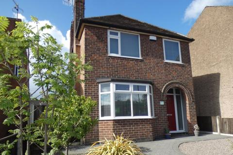 3 bedroom detached house to rent - Nottingham Road, Ilkeston, DE7 5BB