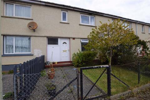 2 bedroom terraced house for sale - Wyvis Place, Inverness