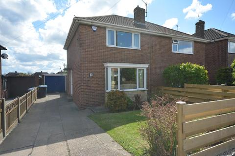 2 bedroom semi-detached house for sale - The Glebe Way, Old Whittington, Chesterfield, S41 9NN