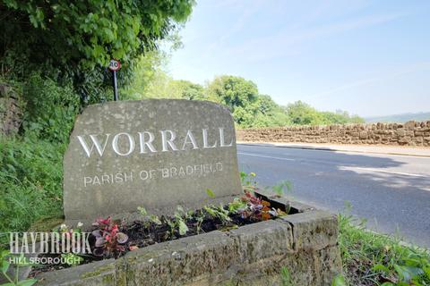 3 bedroom detached house for sale - Worrall Road, Sheffield