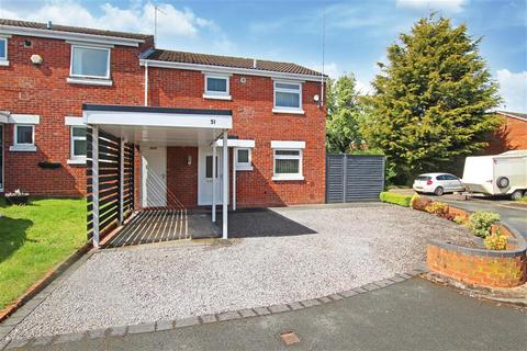 3 bedroom end of terrace house for sale - Mainstone Close, Winyates East, Redditch, B98 0PP