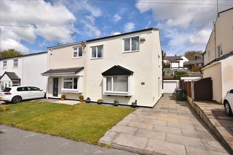 3 bedroom semi-detached house for sale - Millbrook Close, Wheelton, Chorley