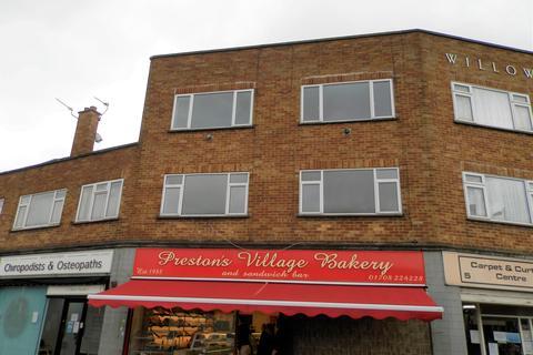 3 bedroom maisonette for sale - Willow Parade, Front Lane, Cranham RM14