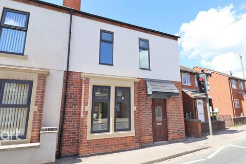 3 bedroom semi-detached house for sale - Greenhill Lane, Riddings, Alfreton