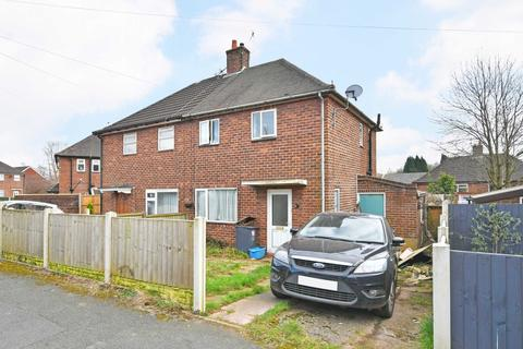 2 bedroom semi-detached house for sale - Landseer Place, Chesterton, Newcastle