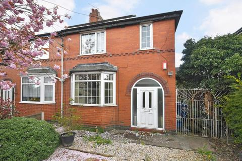 3 bedroom semi-detached house for sale - Talke Road, Chesterton, Newcastle