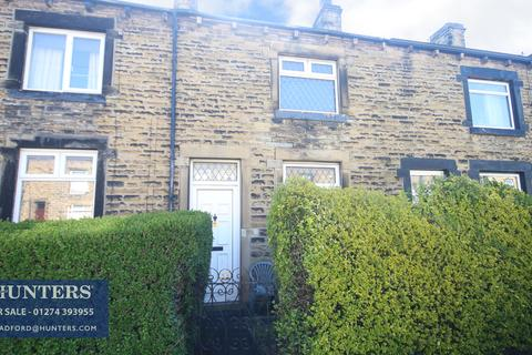 2 bedroom terraced house for sale - Woodhall Avenue, Bradford, West Yorkshire