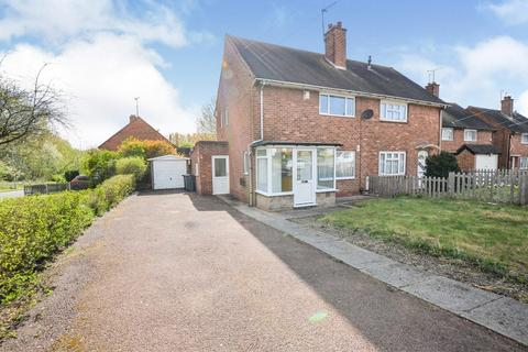 2 bedroom semi-detached house for sale - Caddick Road, Great Barr
